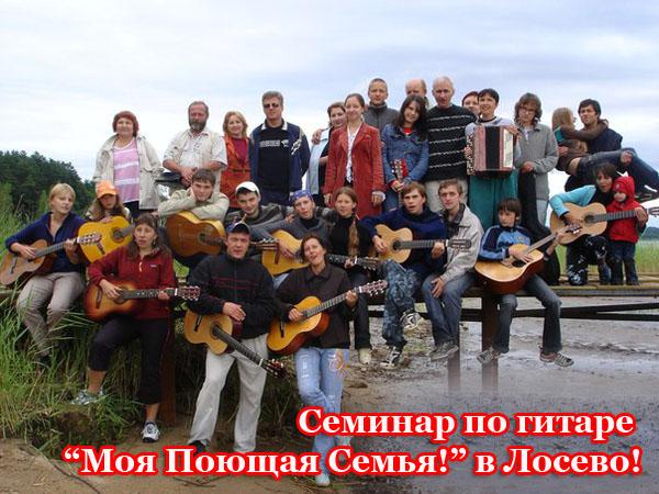 Ваганты групповая_семинар в Ленгипротрансе