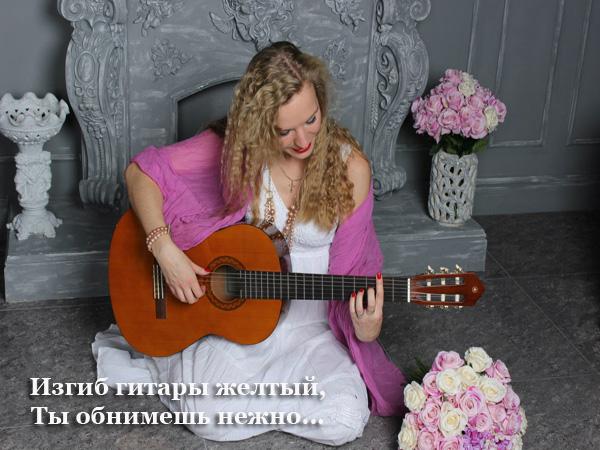 Юля с гитарой_на фотосессии_круто