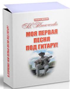 Книга_3d_1_большой размер