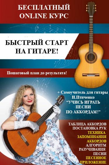 Штыкова Юля