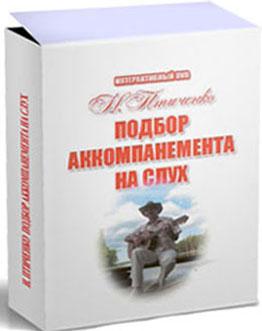 Книга_3d