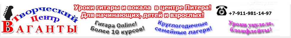 """ТЦ """"Ваганты"""""""