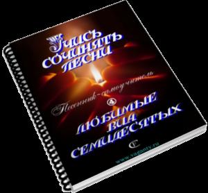 Выпуск 4_9999-9999
